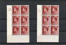 GB Stamps. EDV111. Controls Corner Blocks of 6, 1.5d Brown. Mint X 2