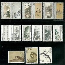 CHINA ATTACTIVE COLLECTION PAINTING POSTAGE STAMPMNH 2 PHOTOS