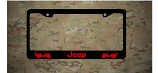 Jeep License Plastic Plate Frame Vinyl Decal Wrangler Grand Cherokee Compass Red