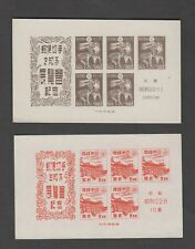 Japan 358a 367a Mint Nh Vf Souvenir Sheets Ng As Issued