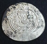 1/2 Drachm- Abbasiden- Tabaristan- Abbasid-Nr.29