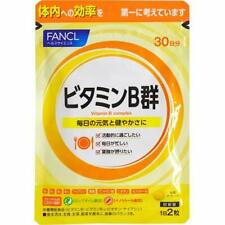 FANCL Vitamin B Supplement 60 tablets From Japan