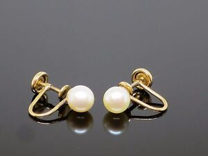 Vintage 6.3mm Cultured Pearl 14K Yellow Gold Screwback Earrings, 1.8g