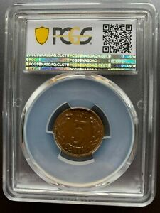 1936 Lithuania 5 Centai  PCGS  MS63 BN