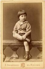 IMPERIAL RUSSIA, ca 1890's CABINET PHOTO PORTRAIT OF A BOY & MOSCOW STUDIO