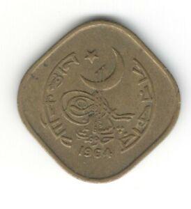 Pakistan 5 Paisa 1964 KM#26