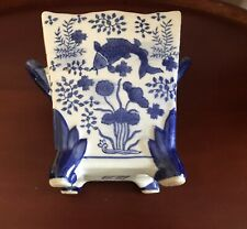 Chinese Blue and White Porcelain Fish Planter