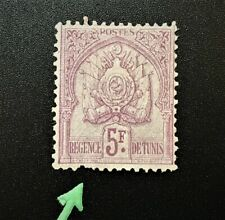 TUNISIA #26 1889 Coat of Arms Unused LH rem. OG VF CAT$125 (12-70)