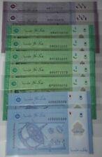 (PL2) RM 100 BN 6166616 UNC 1 PIECE ONLY RADAR ALMOST SOLID NUMBER
