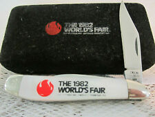 New Case XX USA 8220ss (1982 Worlds Fair Numbered (4365) Edition) /Genuine Pearl