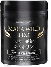 HMENZ Men's Maca Zinc Arginine Citrulline Supplement (90 Tablets/30 Day) japan