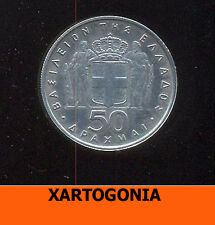 GREECE COIN 1967 (1970), 50 DRAC, SILVER, COMMEMORATIVE, XF RARE!! L@@K