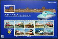 Japan 2013 Eisenbahn Trains Railroad Station Bahnhof 6573-6582 Postfrisch MNH