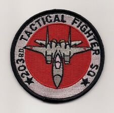 JASDF 203rd TACTICAL FIGHTER SQN patch JAPANESE AIR SELF DEFENSE FORCE
