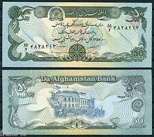 AFGANISTAN AFGHANISTAN 50 Afghanis 1979  SH 1358  Pick 57 a  SC / UNC .