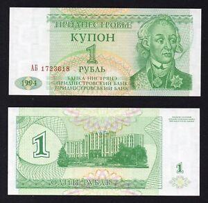 Transnistria - 1 ruble 1994 FDS/UNC  B-02