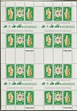 BRITISH VIRGIN ISLANDS 1978 CORONATION 25TH ANNIVERSARY- COMPLETE UNCUT SHEET