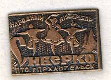 "Russian USSR Archangel National Song and Dance Ensemble ""Siverko"" Pin Badge"