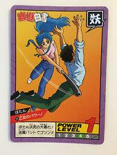 Yu Yu Hakusho Super battle Power Level 22 - Part 1