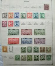 COLLECTION Lot 126 old Asian China CHINESE Military Stamps UNUSED used Overprint
