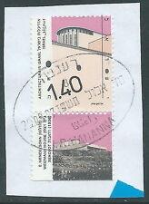 1997 ISRAELE USATO ARCHITETTURA 1,40 S BANDA FOSFORO SX CON APPENDICE - T16-9