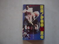 SHAOLIN FIGHTERS VS. NINJA  Japanese movie VHS japan