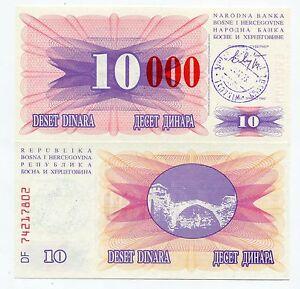 "Bosnia 10000 Dinara UNC Banknote 1993 Tall Red Zeros ""0"" P53d"