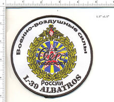 L-39 Aero Vodochody Albatros Russian Air Force Patch (Cyrillic Script)