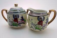 Vintage Japanese Klimax Hand Painted Porcelain  Lustre Sugar Bowl and Cream Jug