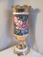 Vintage 1950s Italian Sicas Sesto Fior Vase