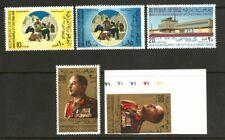 Iraq 1969  Al Baker Set Include SC 506 - 509  & IMPERF RARE