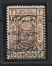 SAUDI ARABIA HEJAZ 1925, SG 175b, ERROR: SURCHARGE INVERTED, USED