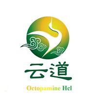 ≥99% Octopamine DL-form hydrochloride, Octopamine analogues,Octopamine hcl, 1KG