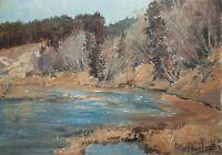 Boris (Boba) Ottenberg - Uferlandschaft - Öl auf Malpappe - 1941