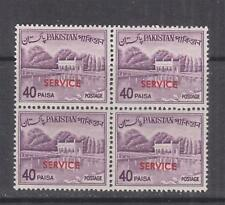 PAKISTAN, SERVICE, 1972 40p. Purple, block of 4, mnh.