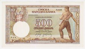 1942 Serbia Beograd 500 Dinara XF aUNC Vintage Paper Money Banknote Currency