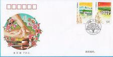 China FDC 2011-26 A Beautiful New Home CN135822
