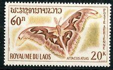 STAMP / TIMBRE DU LAOS NEUF POSTE AERIENNE N° 46 ** PAPILLLON ATTACUS ATLAS