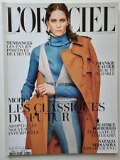 Magazine mode fashion L'OFFICIEL PARIS #987 aout 2014 Frankie Rayder