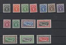 BRITISH COLONIES, ZANZIBAR, STAMPS, 1952, Mi. 206-219 **.