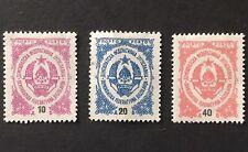 Yugoslavia 1945 Postage Due Stamps Unused x3. I Will Combine Postage