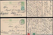 SOUTH WEST AFRICA 1920 KG5 SA REPLY PAID STATIONERY BOTH PARTS SENT +ONE UPRATED