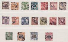 1913 China Junk London Print Used Set to $5 (set D)