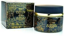 Oudh Nabeel Black Incense (Formerly Oudh Etisalbi) - 60gms by Nabeel 1 Pack NEW