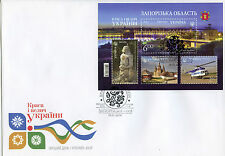 Cover Ukrainian Stamps