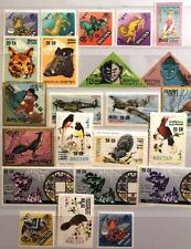 BHUTAN 1970 355-73 115-115R Freimarken ÜD Definitives ovp Fauna Flora MNH YG