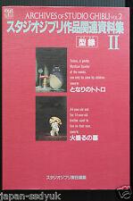 Archives of Studio Ghibli 2 Totoro & Grave of Fireflies