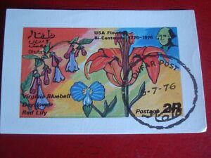 DHOFAR/OMAN - 1976 FLOWERS - MINISHEET - UNMOUNTED USED MINIATURE SHEET