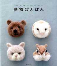 Cute Pom Pom ANIMALS by Trikotri - Japanese Craft Book SP3