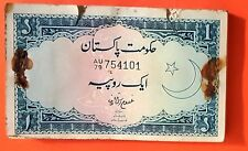 99 Pcs PAKISTAN - 1 RUPEE - Bank Note - P-9Aa.2- 1964- UNUSED signed G. I. KHAN